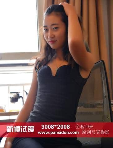[PANS写真]2014-12-06 NO.344期 新模试镜 小曦[20P+2V/337M]